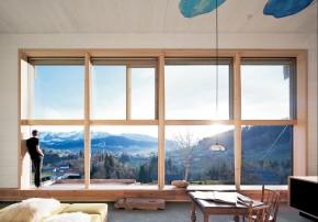 Georg Bechter Architektur Design Licht Luft Loft Galerie Ausblick